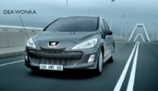 Peugeot - The strange language - Pont